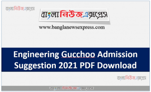 Engineering Gucchoo Admission Suggestion 2021 PDF Download