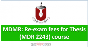 MDMR: Re-exam fees for Thesis (MDR 2243) course