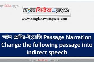 অষ্টম শ্রেণির-ইংরেজি Passage Narration Change the following passage into indirect speech
