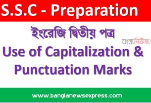 Grammar এসএসসি প্রস্তুতি - ইংরেজি ২য় পত্র Use of Capitalization & Punctuation Marks