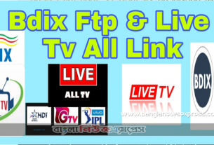 Bdix Ftp & Live Tv All Link, All FTP Servers in Bangladesh (BDIX),TOP FTP Servers in Bangladesh ,Top Free ftp servers of bangladesh ISP,18 movie ftp server bdBdix Ftp & Live Tv All Link, All FTP Servers in Bangladesh (BDIX),TOP FTP Servers in Bangladesh ,Top Free ftp servers of bangladesh ISP,18 movie ftp server bd